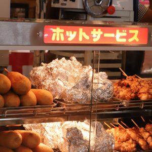 【屋台メニュー】ホットドッグ、焼き鳥、じゃがバター