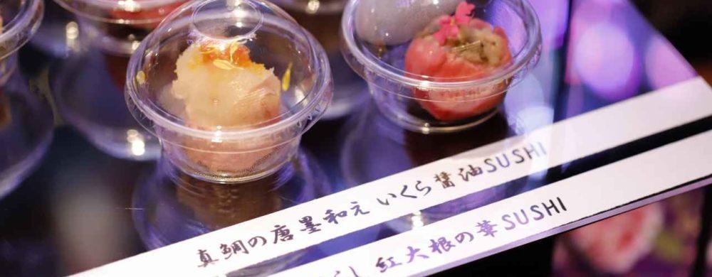 2種の華-hana-SUSHIは衛生面を配慮して個包装にて