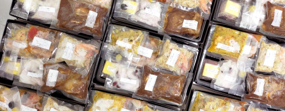 在宅でご参加される方のご自宅へお送りする冷凍したお料理