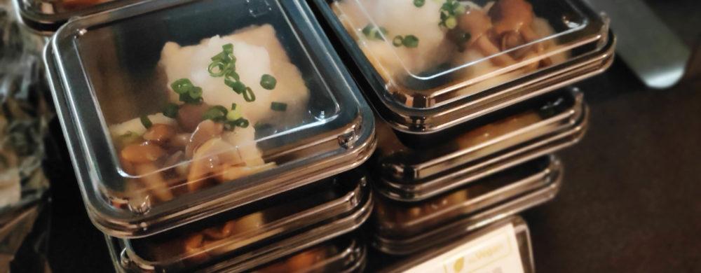 昆布出汁の冷製揚げ出し豆腐