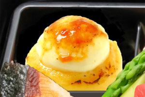 瀬戸内レモンクリームケーキ